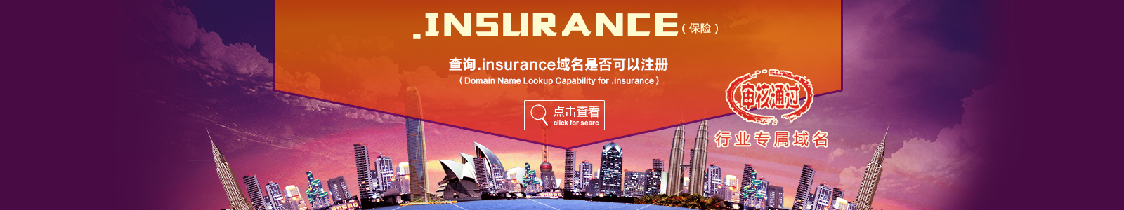 .insurance